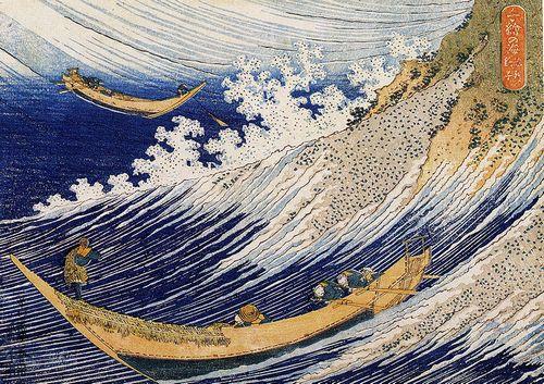 800px-Hokusai_1760-1849_Ocean_waves[1]web1.jpg